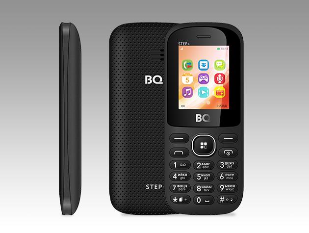 98c0475a06fff Купить Мобильные телефоны по лучшим ценам в Крыму