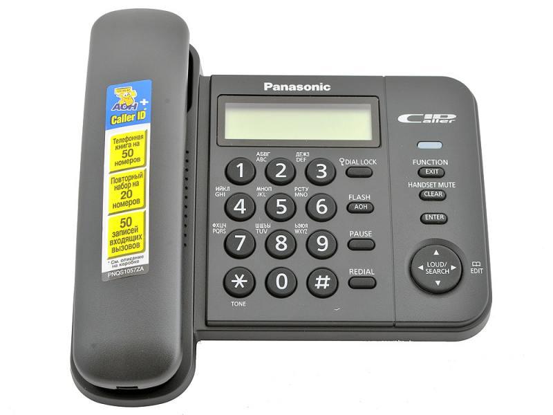 Купить Стационарные телефоны по лучшим ценам в Крыму 49f53dabebe